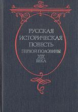 Андрей Безыменный