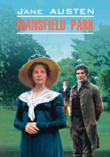 Мэнсфилд-парк