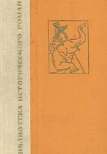 Чандрагупта
