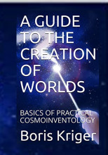 A GUIDE TO THE CREATION OF WORLDS