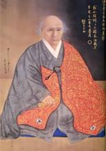 Учение Дзен Мастера Ман Гонга