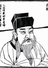 История глазами Бао Чжэна