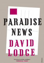 Райские новости