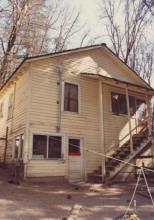 Дом смерти 28