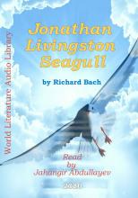 Jonathan Livingston Seagull / Чайка по имени Джонатан Ливингстон