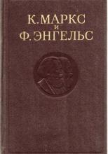 Собрание сочинений в 3-х томах. Том 1