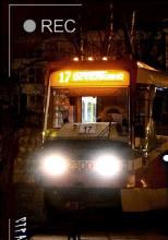 Трамвайное Ведомство