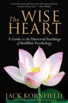 Мудрое сердце