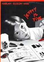 Джеффти пять лет