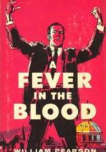 Лихорадка в крови