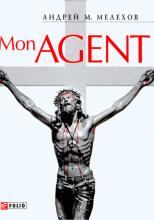 Mon Agent