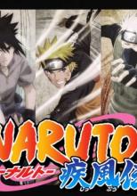 Сборник книг по аниме Наруто