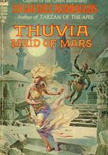 Тувия, дева Марса