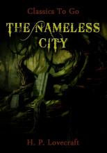 Безымянный город