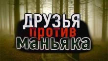 """Лагерь """"Кристальное озеро"""""""