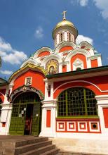 Москва обретенная