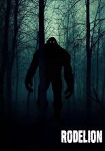 Страшные истории про лес