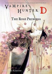 Принцесса роз